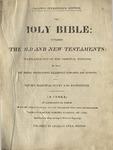 Joshua Chamberlain Family Genealogy Recorded in Family Bible