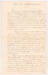 Proclamation of the Cessation of Hostilities by the Commander in Chief, 1783