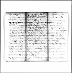 Revolutionary War Pension application- Holt, William (Hermon)