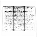 Revolutionary War Pension application- Holt, William (Hermon)