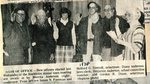Newspaper Clipping of new town officials - 1978. Pictured - Simon Forsman, Melford Sjostedt, Diane Anderson, Ben Anderson, Gordon Dixon. Sworn in by Merrita Anderson